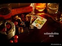 Ship Ahoy! Mark your calendar for Solmukohta 2016!